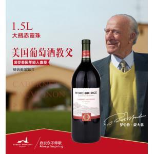 美国原瓶进口 蒙大菲酒园 五十周年限量定制版 赤霞珠红葡萄酒1.5L  京东253.3元99元包邮