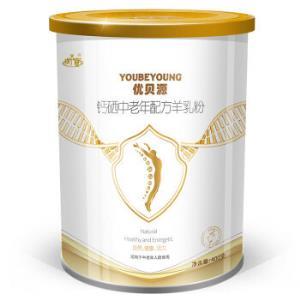 御宝羊奶粉优贝源中老年配方羊乳粉钙硒成人羊奶粉400克罐装 1罐 *2件156元(需用券,合78元/件)