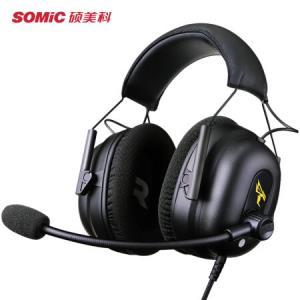硕美科(SOMIC)G936N指挥官 电竞游戏耳机 免驱7.1声效 *2件448元(合224元/件)