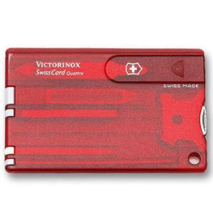 Victorinox维氏瑞士军刀 瑞士卡 透明红 0.7200.T 多功能改锥刀卡111.2元