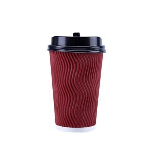 利得一次性加厚咖啡杯 双层瓦楞纸杯奶茶杯20套 带盖 16盎司450ml *6件163.4元(合27.23元/件)