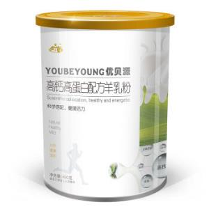 御宝羊奶粉优贝源儿童高钙配方羊乳粉学生蛋白成人羊奶粉400克罐装 400克 *2件156元(需用券,合78元/件)