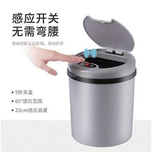 彩龟 智能感应垃圾桶 16L (灰色)85元包邮