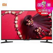 小米电视4A L49M5-AZ 49英寸 全高清 电视 四核64位高性能处理器 黑1799.00元