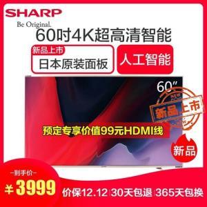 夏普(SHARP)LCD-60SU475A 60英寸4K超高清智能网络液晶平板电视机彩电3999元