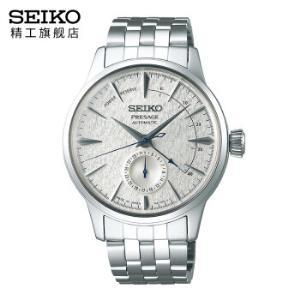 SEIKO 精工 PRESAGE 领航 鸡尾酒系列 SSA385J1 男士全自动机械腕表2799元(需用券)
