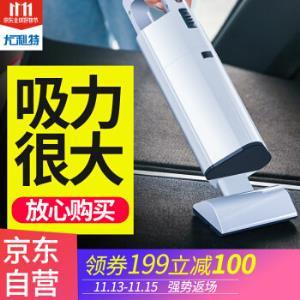 尤利特(UNIT)YD-608 车载吸尘器汽车用大功率大吸力强力专用干湿两用迷你小型车内手提便携有线手持式55元