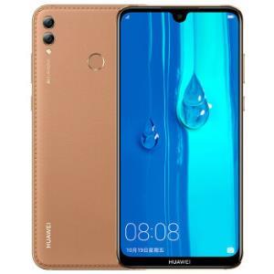 华为 HUAWEI 畅享MAX 4GB+128GB 琥珀棕 全网通版 珍珠屏杜比全景声大电池 移动联通电信4G手机 双卡双待1799元