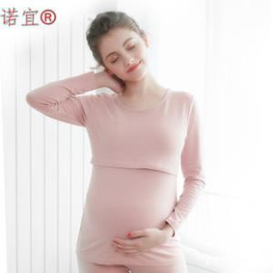 诺宜孕妇睡衣套装月子服哺乳装秋衣秋裤 券后¥59