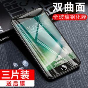 苹果6钢化膜7plus/8p保护膜6s/5s/se防爆X/Xr/Xs Max防指纹6p/7p/8p抗蓝光i6高清玻璃i7六5七八p手机贴膜plus 券后4.7元