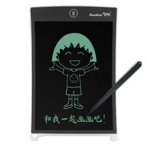 限Super会员:好写(howshow)手写板 8.5英寸液晶板儿童绘画涂鸦板早教写字板 白色9.9元(需用券)