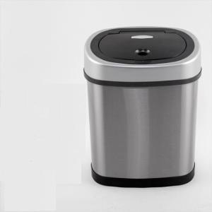 纳仕达 DZT12-9 感应智能垃圾桶128元