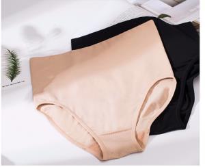 网易严选 无缝产后收腹内裤 *5件 95元(合19元/件)