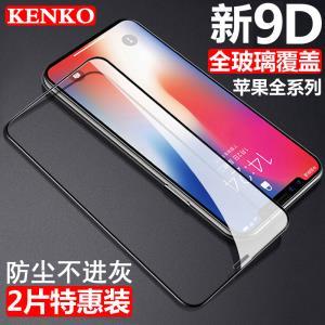 苹果X钢化膜iPhone7Plus手机贴膜9D全屏覆盖8Puls全包6s玻璃6P蓝光XR保护膜ix防摔iPhoneXsMAX前后XS水凝MAX¥5