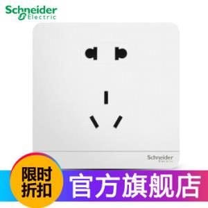 施耐德开关插座 面板 绎尚镜瓷白 10A五孔 墙壁电源强电插座 单只装24.29元