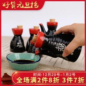 美浓烧 陶瓷调味罐套�b *3件714.9元(合238.3元/件)
