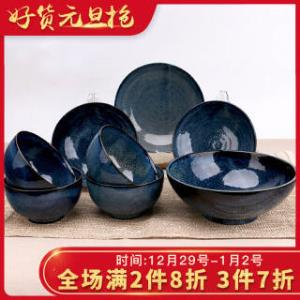 Mino Yaki 美浓烧 碗碟套装 天目釉陶瓷8头餐具 *3件 840.9元(合280.3元/件)