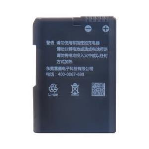 雷摄(LEISE)EN-EL14数码相机电池 适用于:尼康单反D3200 D3300 D5200 D5300 D5500(新老包装随机发货) *3件135元(合45元/件)