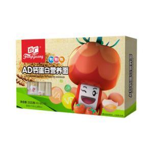 FangGuang 方广 儿童营养面条 AD钙蛋白 300g16.9元