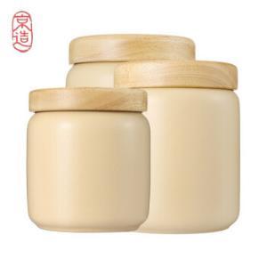 京造 密封罐 陶瓷储物罐木盖硅胶圈密封防潮糖果干货零食罐子套装 *3件261.6元(合87.2元/件)