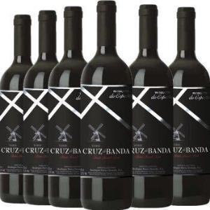 京东海外直采 西班牙班达科鲁兹 半甜红葡萄酒/红酒 750ml*6 整箱装 原瓶进口 *6件464元(合77.33元/件)