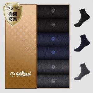 金利来 GMC18147110F 男士纯棉加厚袜 6双盒装49元