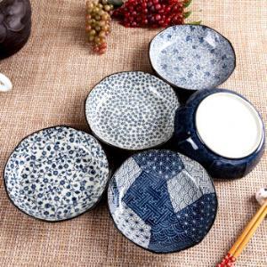 美浓烧 陶瓷盘子日式碟子 5个一套装 *3件376.9元(合125.63元/件)
