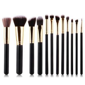 优家(UPLUS)12支黑色系列初学者彩妆全套实用化妆套刷 *3件125元(合41.67元/件)