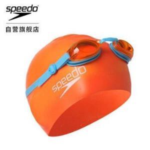 速比涛speedo 儿童泳镜泳帽套装6-10岁青少年游泳2件套 男女童游泳装备 809302128869元