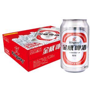 会员价:雪花旗下 金威啤酒(Kingway)10度金威精制 330mL*24听 整箱装¥39.6