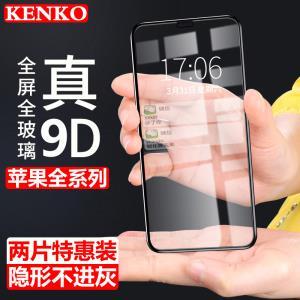 苹果X钢化膜iPhone6Plus手机贴膜6s玻璃9D全屏覆盖7Puls全包8P蓝光iPhoneXsMAX保护膜XR防摔MAX前后XS水凝ix¥5