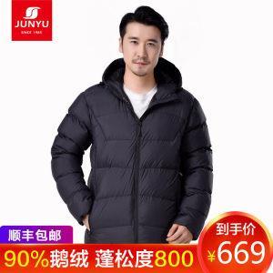 君羽 冬季新款 800蓬147克90%鹅绒 男超轻加厚羽绒服 可抗-15℃ 669元包顺丰 正价1559元