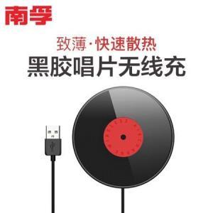 南孚 苹果无线充电器 黑胶唱片Qi无线底座 支持iPhoneXs Max/XR/8plus/小米mix2s三星手机84元