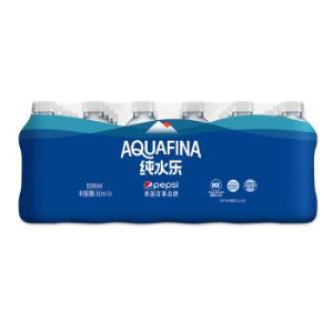 纯水乐 AQUAFINA 饮用天然水饮用水 350ml*24瓶  百事可乐出品17.9元