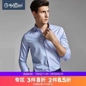 金利来2018秋新款男士舒适纯棉纯色商务绅士长袖修身衬衫百搭XPJX299元