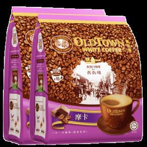 旧街场(OLDTOWN) 马来西亚进口 旧街场摩卡白咖啡三合一速溶咖啡粉525克15条*2包59.8元(需用券)