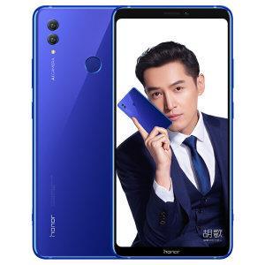 华为 荣耀 Note10 6G+64G 麒麟970 液冷散热 6.95英寸全面屏 全网通手机2399元 之前2499元