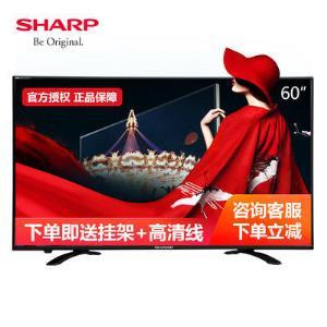 Sharp 夏普 LCD-60SU578A 60英寸4K超清 智能液晶电视4499元
