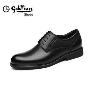 金利来(goldlion)男正装商务休闲皮鞋舒适轻质透气时尚580830571ADA-黑色-40码339元