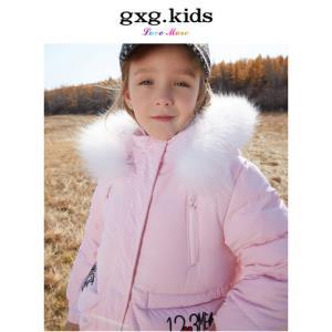 gxg.kids童装2018冬季专柜儿童新款加厚粉色女童羽绒服KA211522G288元包邮