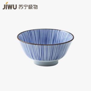 苏宁极物 日本制造美浓烧陶瓷碗 烟光散里19.9元