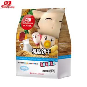 方广宝宝辅食牛奶机能饼干180g 券后9.8元