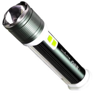沃尔森强光手电筒LED家用户外灯 券后39.8元