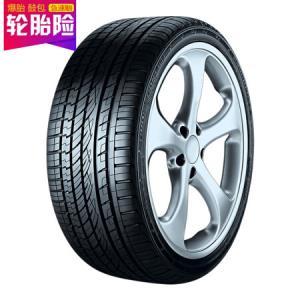 德国马牌(Continental) 轮胎/汽车轮胎 235/50R18 97V UHP 适配大众途观/英菲尼迪QX30/福特翼虎718元