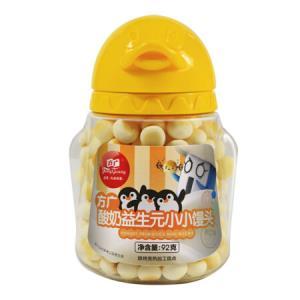 方广 儿童零食 饼干 奶豆 溶豆 酸奶益生元小小馒头92g *11件208元(合18.91元/件)