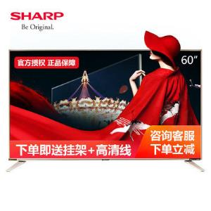 SHARP 夏普 LCD-60SU478A 60英寸 4K液晶电视3599元