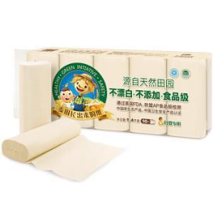 泉林本色 卫生纸 母婴两用140g*10卷 *10件147元(合14.7元/件)