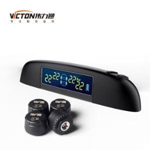 VICTON 伟力通 TPMS VT800 无线胎压外置监测器135元包邮(需用券)
