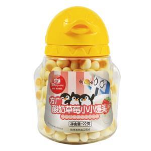 方广 儿童零食 饼干 奶豆 溶豆 酸奶草莓小小馒头92g *11件208元(合18.91元/件)