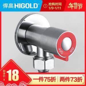 悍高(HIGOLD) 304不锈钢角阀冷热水加厚止水阀角阀三角阀 单热(红色,304不锈钢主体)17.52元